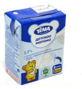 детское молоко_тема